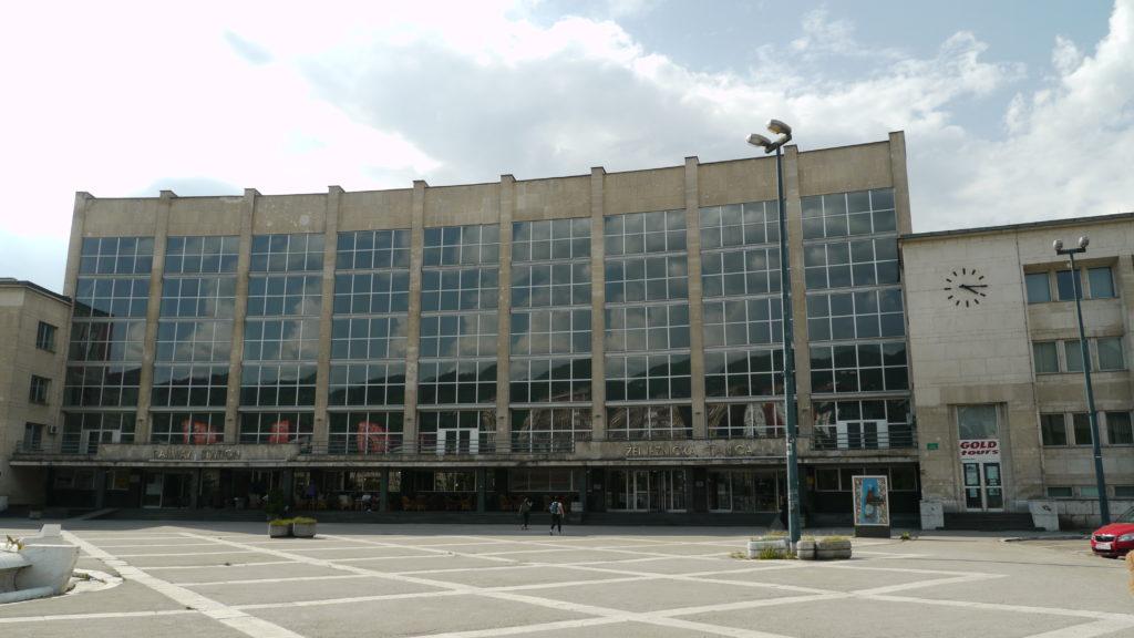 サラエボ中央駅
