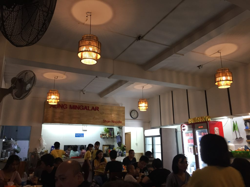Aung Mingalar Shan Noodle Shop