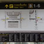 【スワンナプーム空港】乗り継ぎでタイを楽しむ!乗り継ぎ手順と食事