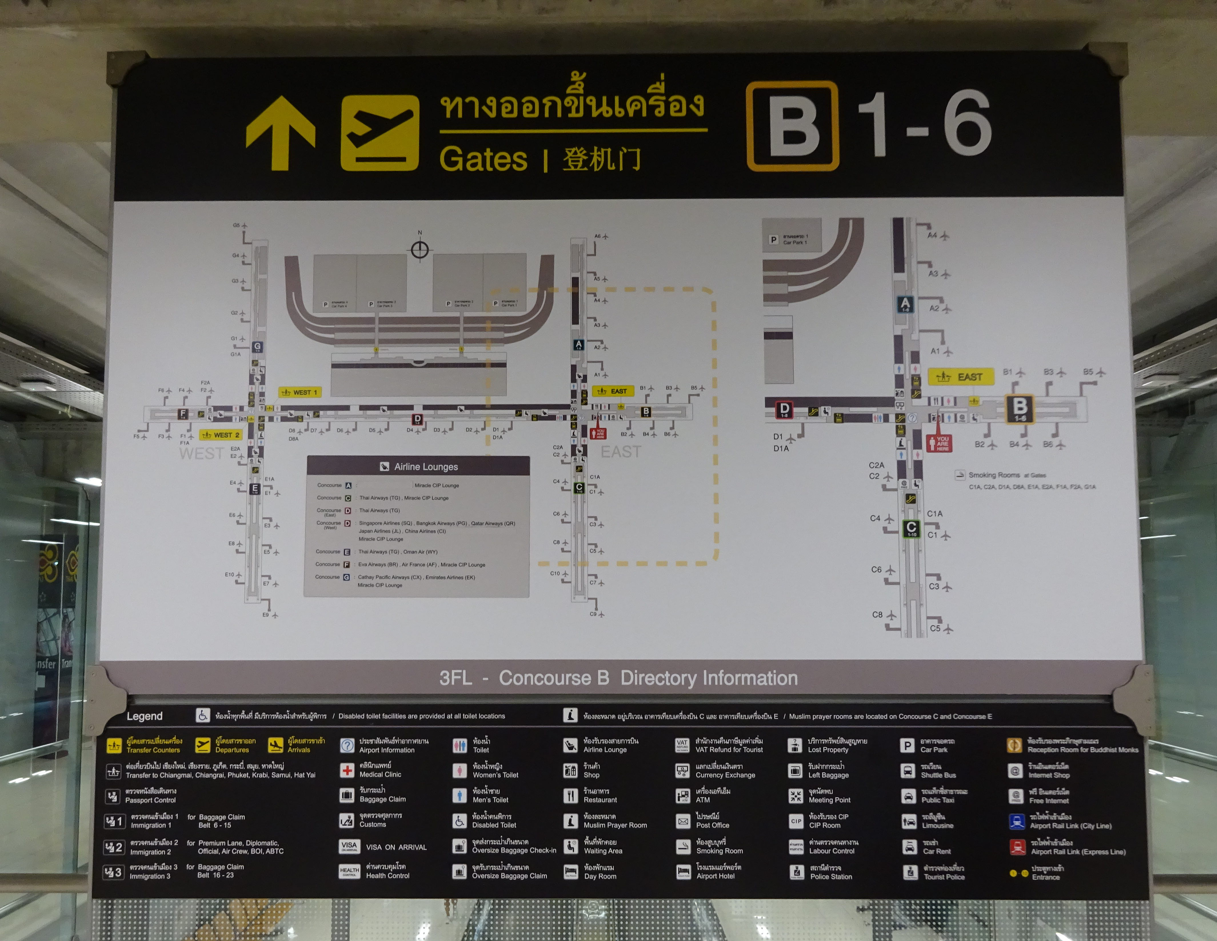空港内地図