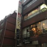 蒲田のインド食材専門店に行ってきました【インドバザール】