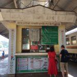 【ミャンマー2018秋】地元感たっぷり!ヤンゴンの環状線に乗ってきました!