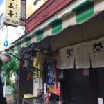 【台湾スイーツ】東京で愛玉子が食べられるお店【谷中】